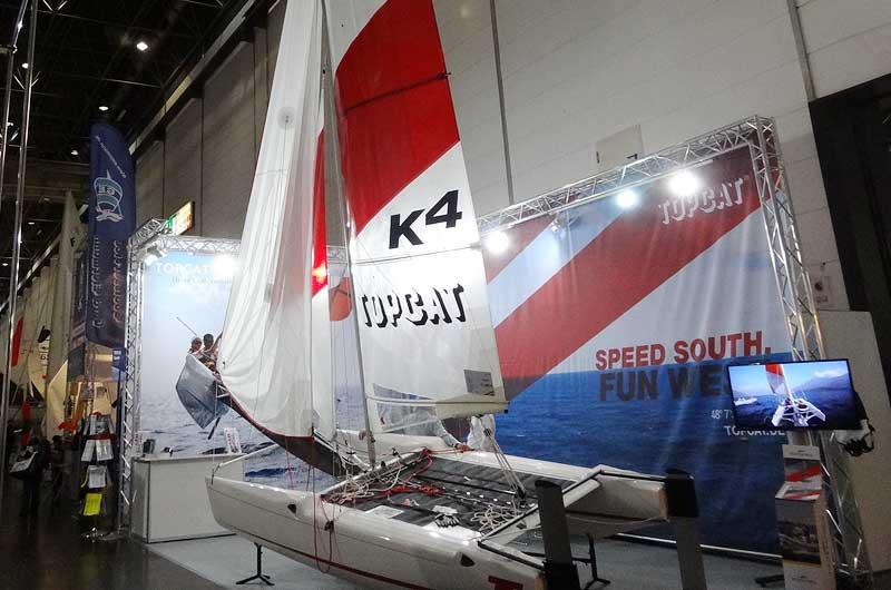 Katamarane boot Düsseldorf 2014 Bild-14