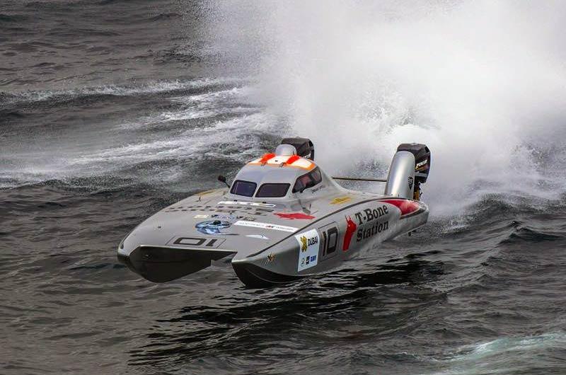 Powerboating Verband UIM - Bild 3